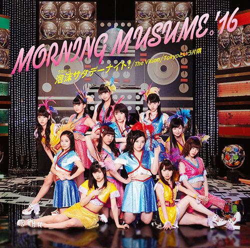 Morning Musume Tokyo To Iu Katasumi Limited A