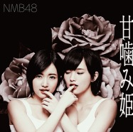 NMB48 Amagami Hime Cover A