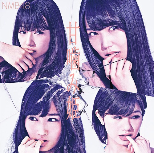 NMB48 Amagami Hime Cover B