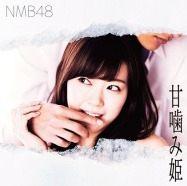 NMB48 Amagami Hime Cover C