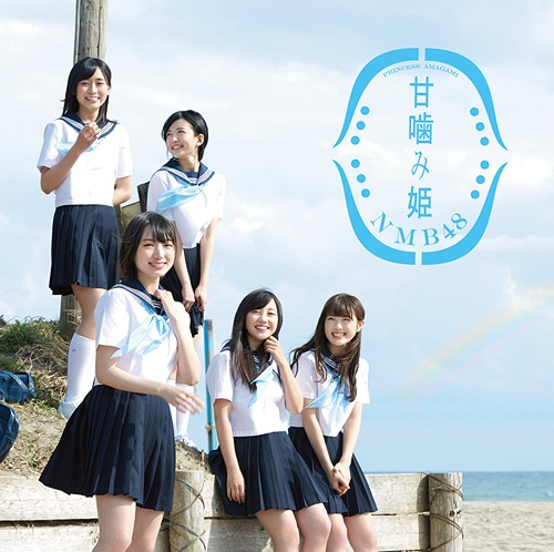 NMB48 Amagami Hime Cover D