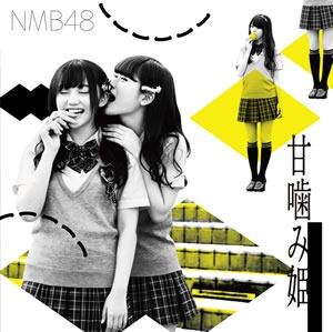 NMB48 Amagami Hime Cover Theatre
