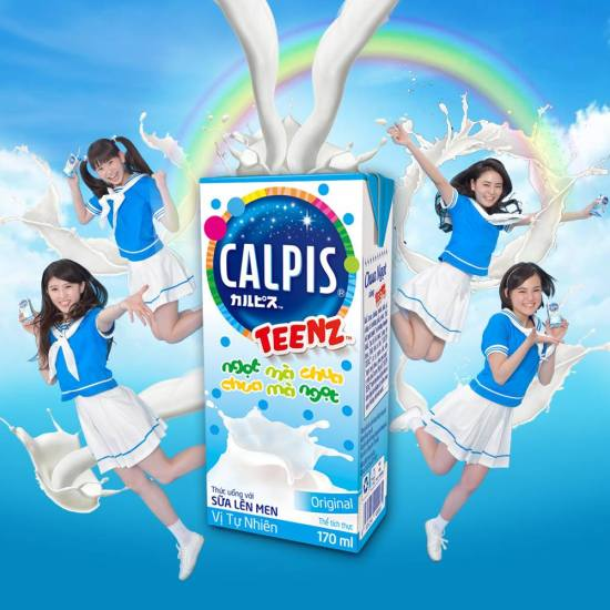 rev.from dvl Teenz Calpis