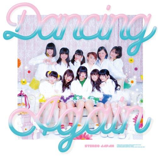 Stereo Japan Dancing Again Album