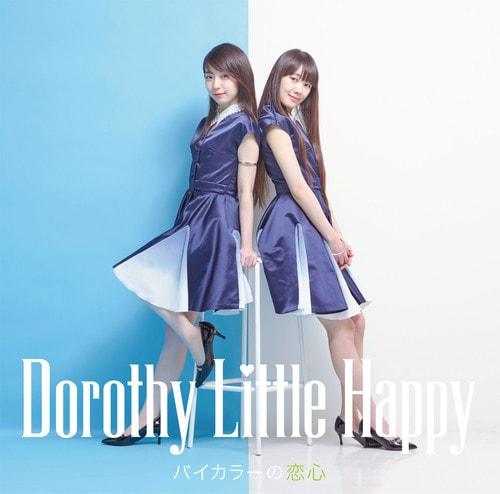 Dorothy Little Happy Bicolor Koigokoro Blue A