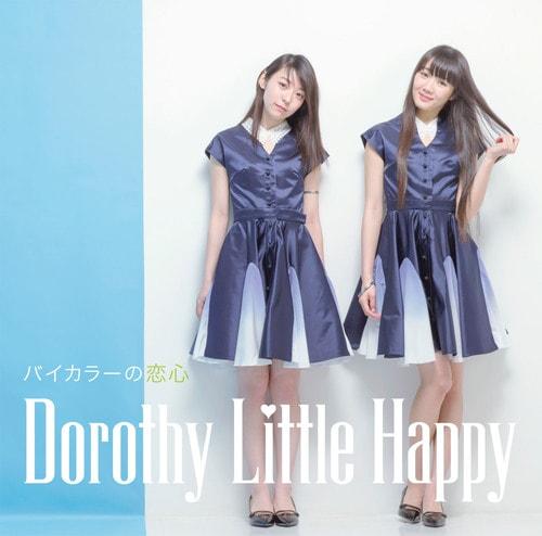Dorothy Little Happy Bicolor Koigokoro Blue B