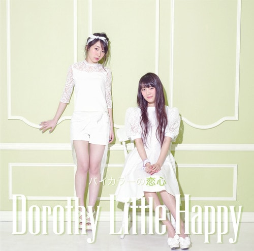 Dorothy Little Happy Bicolor Koigokoro White A