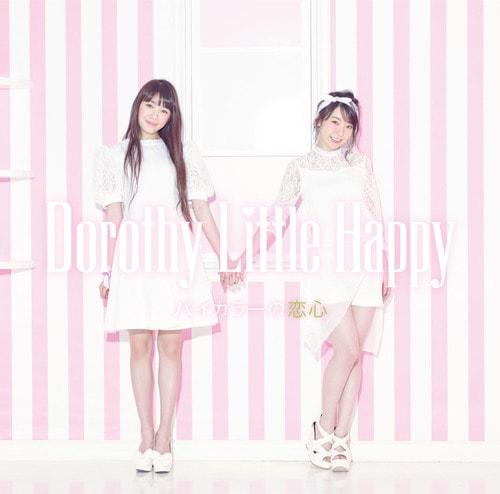 Dorothy Little Happy Bicolor Koigokoro White C