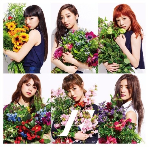 Flower Yasashisa de Afureru You ni complete production