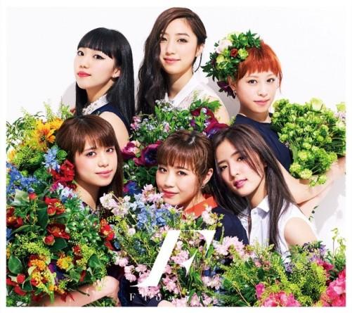 Flower Yasashisa de Afureru You ni Limited