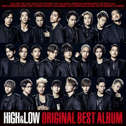 High Low Original Best Album E-girls