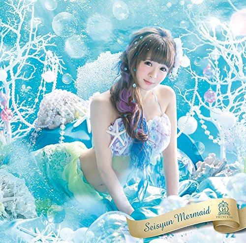 Houkago Princess Seishun Mermaid Kizuki Saori