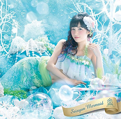 Houkago Princess Seishun Mermaid Michischige Saho