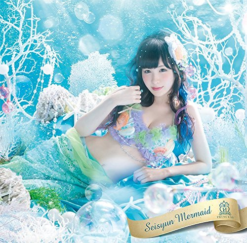 Houkago Princess Seishun Mermaid Nana Odagiri