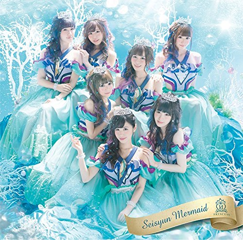 Houkago Princess Seishun Mermaid Regular