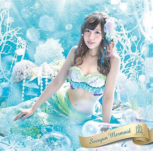 Houkago Princess Seishun Mermaid Shirosaki Himari