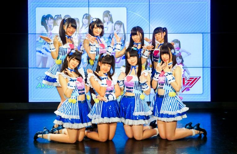 Iketeru Hearts Taiwan