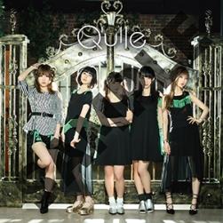 Q'ulle ALIVE Saisei Ron Cover HMV