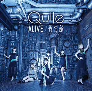 Q'ulle ALIVE Cover