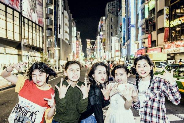 Stereo Japan