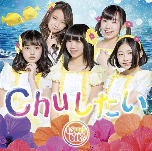TsuriBit Chu Shitai Regular A