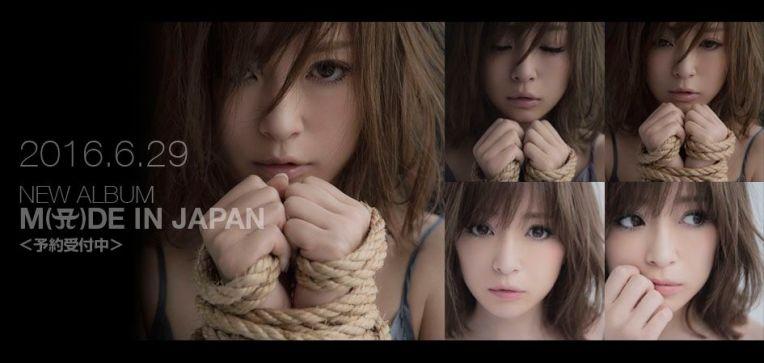 Ayumi Hamasaki Made in Japan