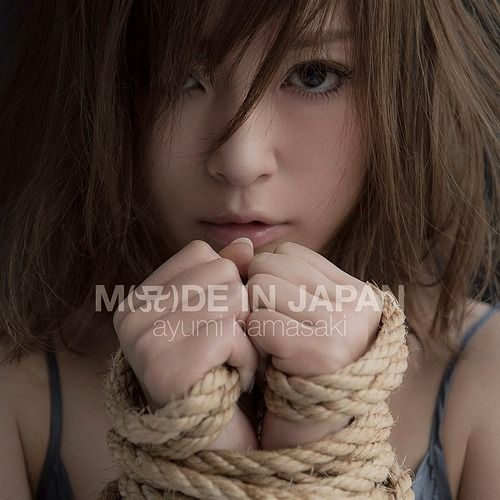 Ayumi Hamasaki Made in Japan Cd DVD