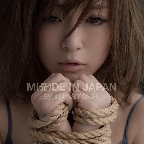 Ayumi Hamasaki Made in Japan Cd