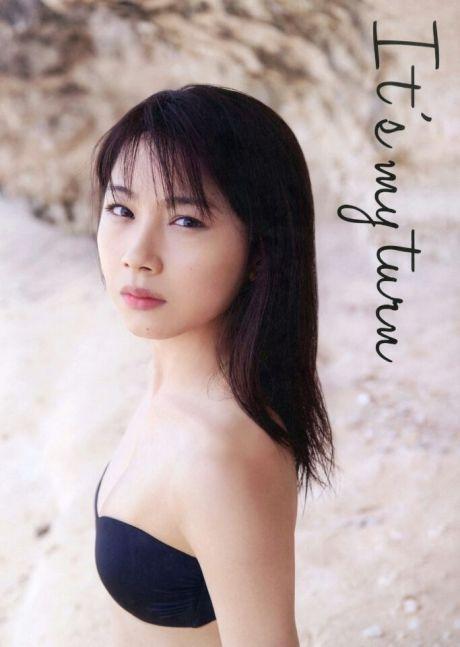Ishida Ayumi It's my turn Regular