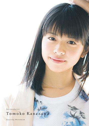 Juice=Juice Kanazawa Tomoko Greeting PB
