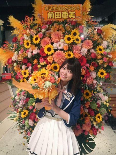 Maeda Ami Graduation