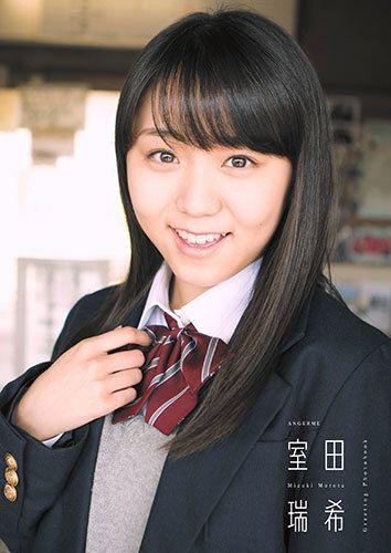 Murota Mizuki Greeting Photobook