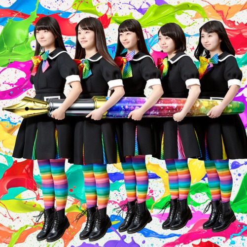 Rock A Japonica Kyouka Shock Koko.Su