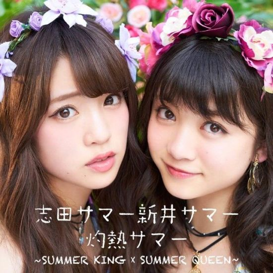Shida Summer Arai Queen Shakunetsu Kin Queen Limited