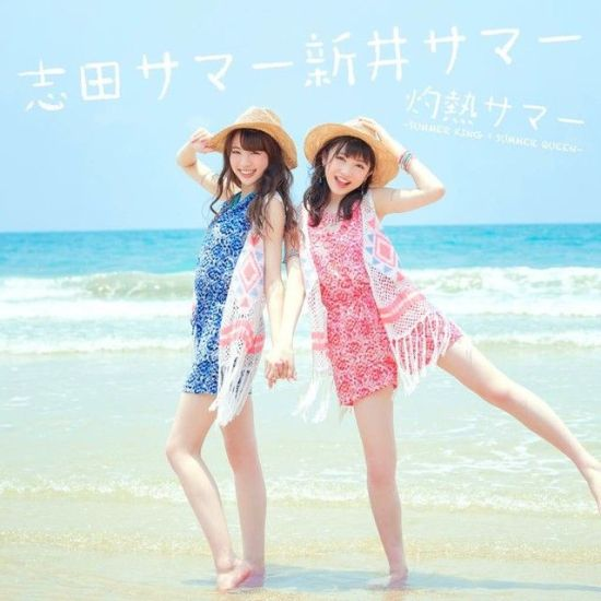 Shida Summer Arai Queen Shakunetsu Kin Queen Regular