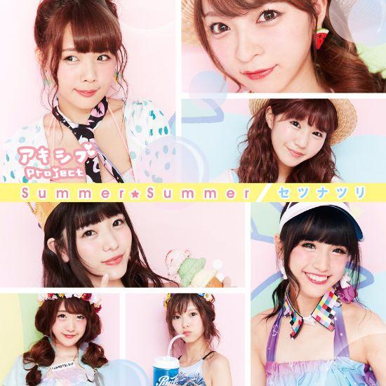 Akishibu Project Summer Setsunatsuri Type B