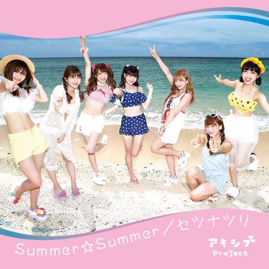 Akishibu Project Summer Setsunatsuri Type C