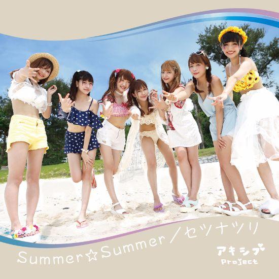 Akishibu Project Summer Setsunatsuri Type D