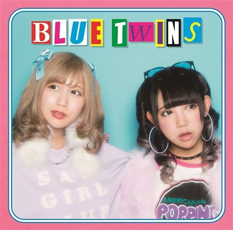Bandjanaimon Summer Blue Twins