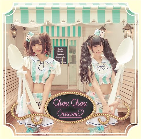 Bandjanaimon Summer Chou Chou Cream