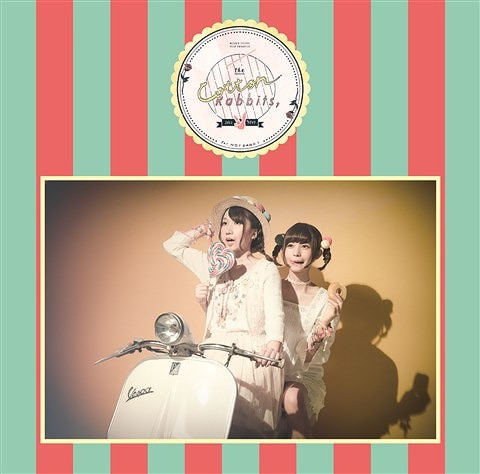 Bandjanaimon Summer Cotton Rabbits