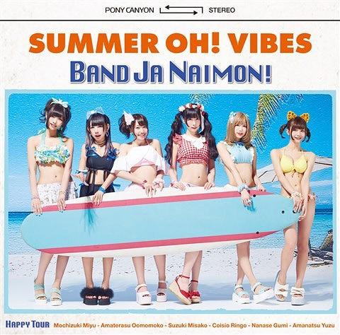 Bandjanaimon Summer Vibes