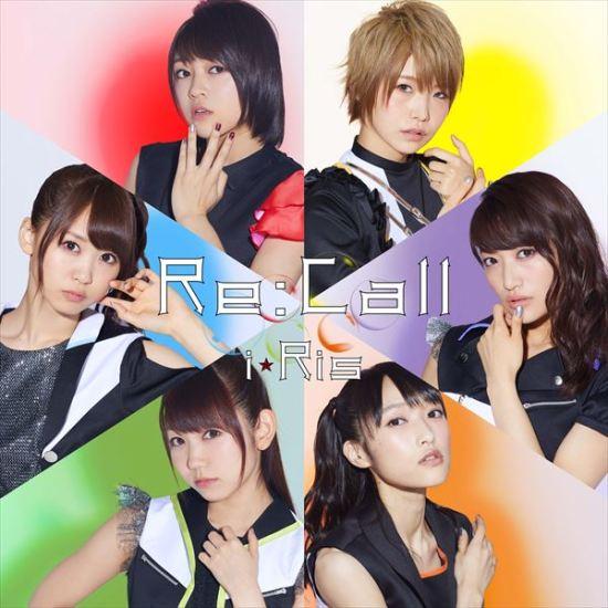 iRis Recall Type B