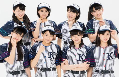 Kobushi Factory Bacchikoi Seishun