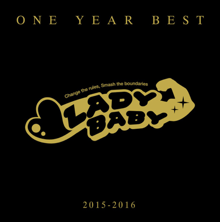 LADYBABY One Year Best