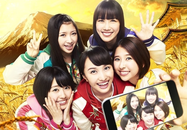 Momoiro Clover Z The Golden History
