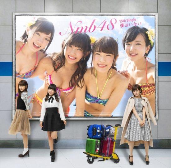 NMB48 Boku wa Inai Type C
