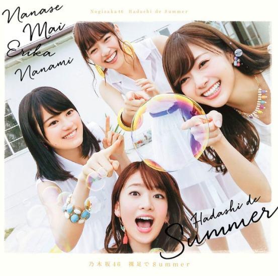 Nogizaka46 Hadashi de Summer B