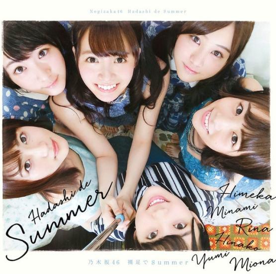 Nogizaka46 Hadashi de Summer D