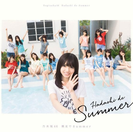 Nogizaka46 Hadashi de Summer Regular